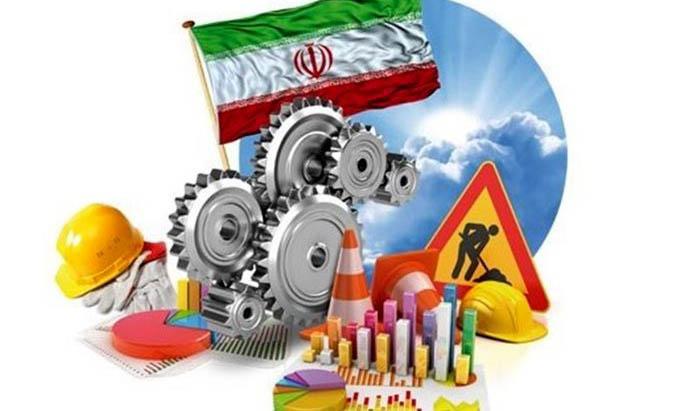 کسبوکار در ایران سختتر از ۱۲۶ کشور دنیا؛ چه باید کرد؟