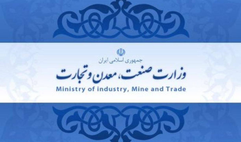 دستور ویژه سرپرست وزارت صمت به سازمان حمایت/ تشدید نظارت و کنترل قیمتها
