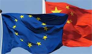 چین به جای آمریکا بزرگترین شریک تجاری اتحادیه اروپا شد