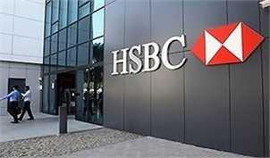 سقوط سهام بانک انگلیسی به دلیل اتهامات مربوط به پولشویی