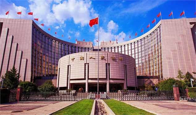 تزریق ۲۱۰ میلیارد یوآن نقدینگی به بازارها توسط بانک مرکزی چین