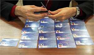 صدور تنها ۵ تاییدیه تمدید کارت بازرگانی در تهران در ۴۵ روز گذشته