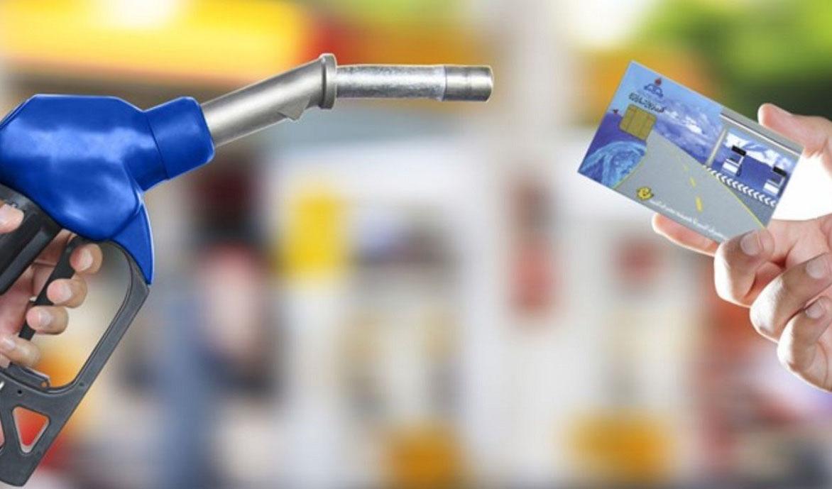 علت کاهش سهمیه سوخت وانت بارها مشخص شد