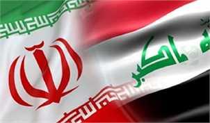 خبر مهم برای تجارت ایران / عراق همه پروازها به ایران را لغو کرد