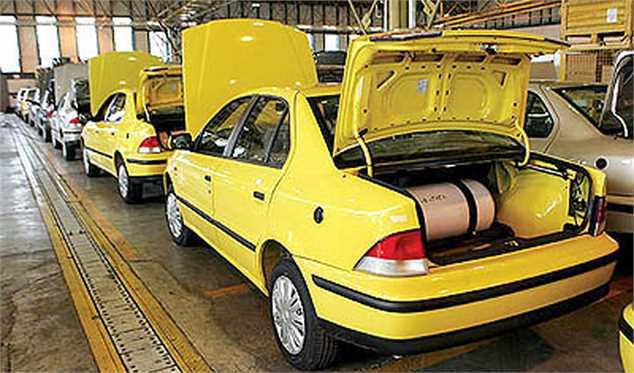 بازرسی دورهای خودروهای دوگانهسوز عمومی رایگان خواهد بود