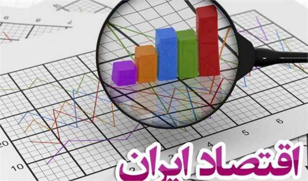 اقتصاد ایران با چه شرایطی به سال ۱۴۰۰ پا میگذارد؟