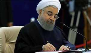 با حکم رییس جمهور؛ علیرضا رزمحسینی به عنوان «وزیر صنعت، معدن و تجارت» منصوب شد