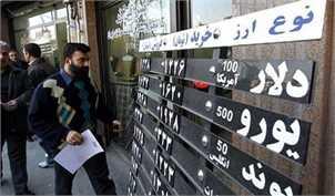 برخورد با صرافان متخلف در درج قیمتهای غیرمتعارف در تابلو