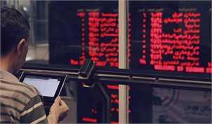 بازدهی منفی بازار سهام در هفتهای که گذشت