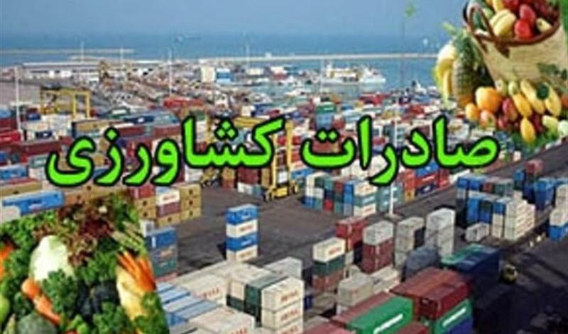 رکورد بیسابقۀ صادرات برخی از محصولات کشاورزی