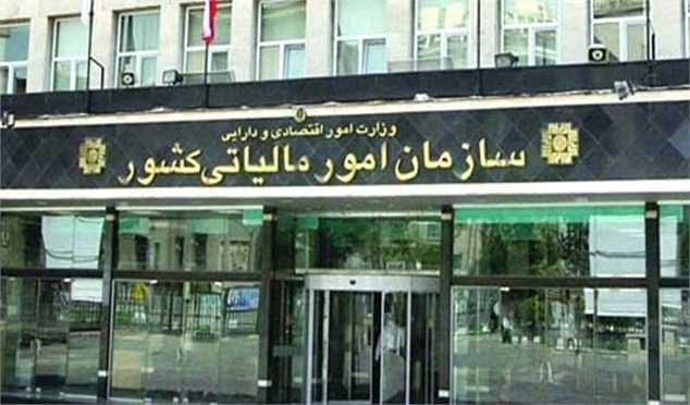 ۱۵ مهر ماه، آخرین مهلت ارایه اظهارنامه ارزش افزوده تابستان ۹۹