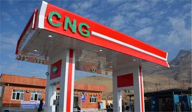صرفهجویی ۸۰ درصدی در هزینه سوخت با استفاده از سی. ان. جی