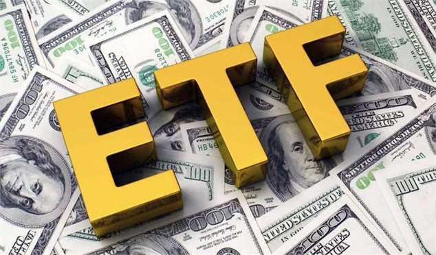همه صندوقهای ETF تا پایان سال به بورس می آیند