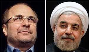 نامه قالیباف به حسن روحانی/لایحه بودجه ۱۴۰۰ متفاوت و متناسب با شرایط امروز اقتصاد باشد