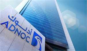 آغاز معاملات موربان امارات از اوایل سال ۲۰۲۱