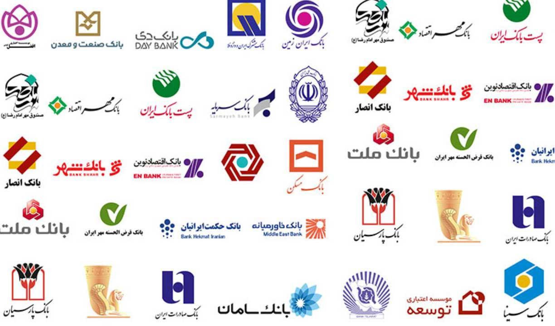 مدیران عامل ۴ بانک دولتی: از تولید حمایت میکنیم
