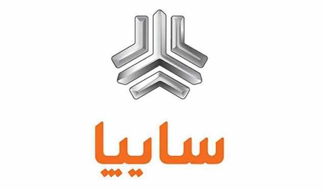 انعقاد تفاهمنامه واگذاری ۳ هزار وانت سایپا به مددجویان کمیته امداد امام(ره)