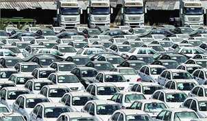 عرضه خودرو در بورس به کاهش قیمت ها کمک نمی کند