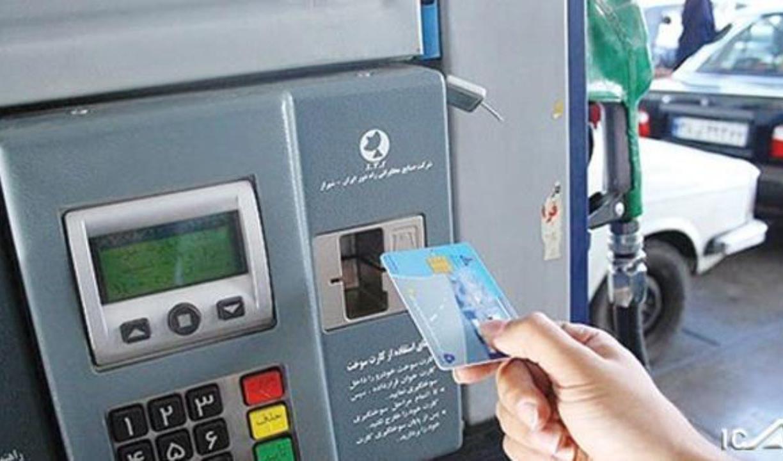 زمان ذخیره بنزین در کارتهای سوخت تغییری نکرده است