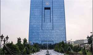 تمهیدات ویژه بانک مرکزی برای نابینایان اعلام شد