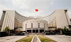 بانک مرکزی چین به بازارهای مالی ۷.۵میلیارد دلار نقدینگی تزریق کرد