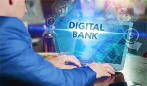 ۱۰ کشور برتر در انقلاب بانکداری دیجیتال