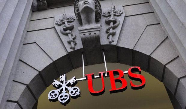 سود خالص بانک یوبیاس ۹۹ درصد جهش کرد