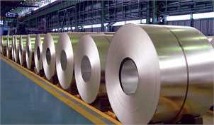 پالس منفی به آتیه صنعت فولاد