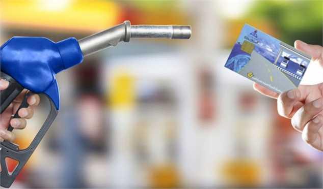 سهمیه بنزین آبان امشب واریز میشود