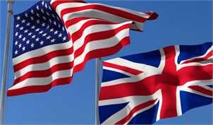 ریپل از آمریکا رفت!