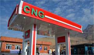 افزایش سهم CNG در سبد سوخت همزمان با کاهش مصرف بنزین