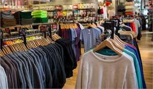رشد ۲۵ درصدی صادرات پوشاک در پنج ماه