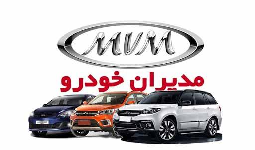 قیمت جدید 15 خودروی چینی توسط مدیران خودرو اعلام شد