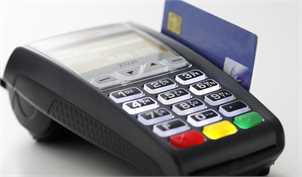 نرخهای جدید کارمزد خدمات بانکی از اول آذر عملیاتی میشود