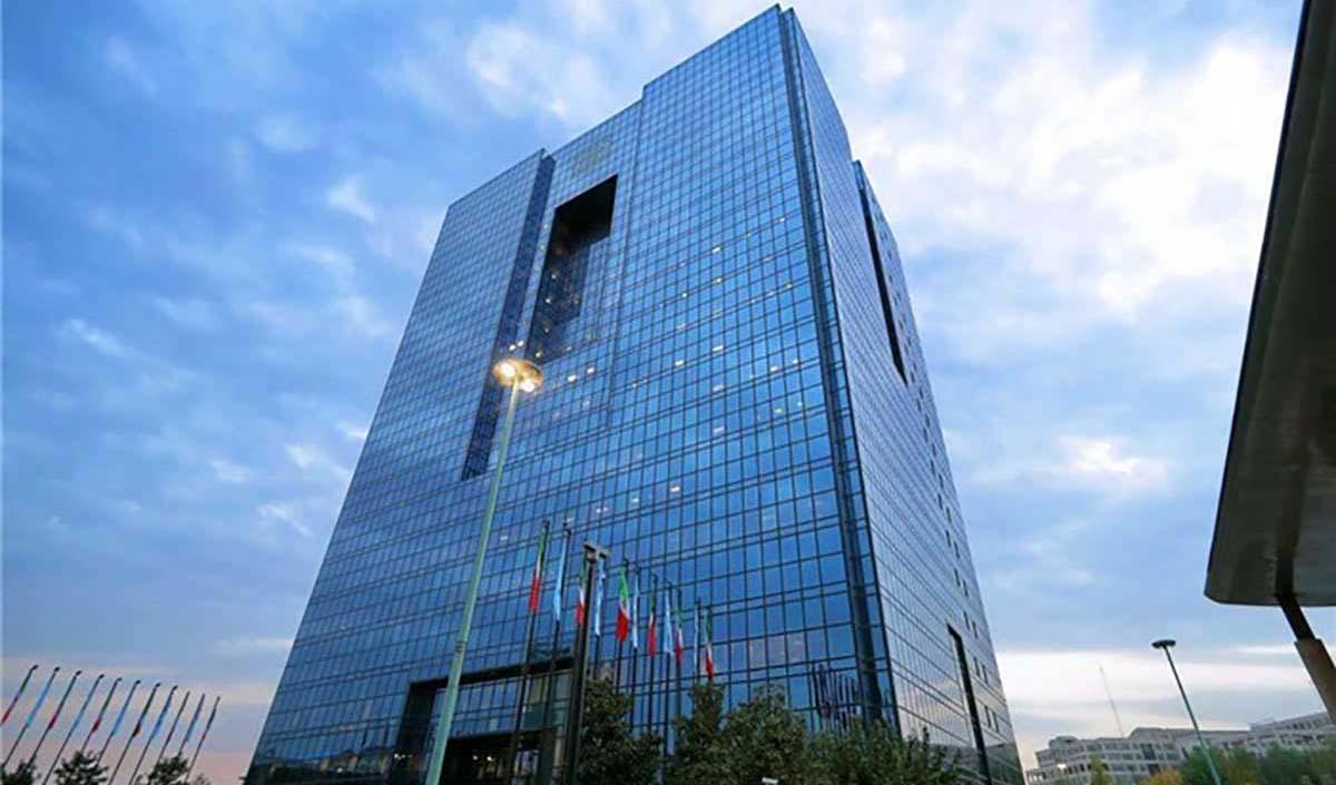 بانک مرکزی: رشد اقتصادی منفی ۲.۸ درصد شد