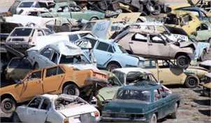 درآمد اسقاط خودروهای فرسوده بیش از ۲ برابر شد