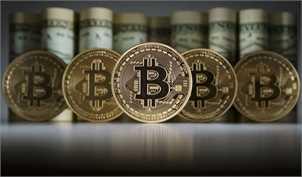 ثبات قیمت بیت کوین