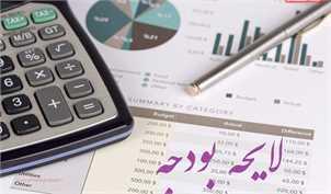 مقایسه قانون بودجه ۹۹ و لایحه بودجه ۱۴۰۰ + جدول
