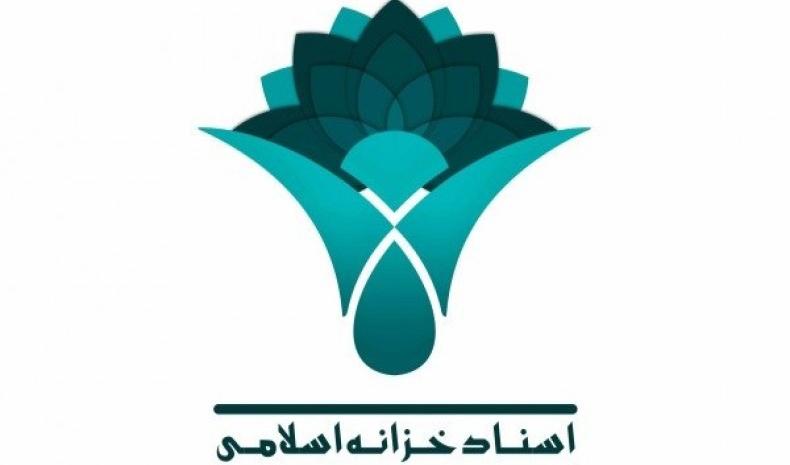 انتشار131 هزار میلیارد تومان اوراق و اسناد دولتی در فرابورس ایران