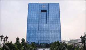 توضیح بانک مرکزی درباره اختلاف آمار تجاری با گمرک