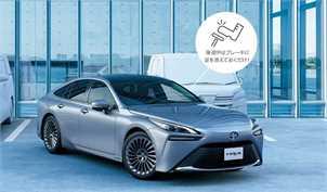 تویوتا میرای ۲۰۲۱ رسماً معرفی شد، پیشروی تویوتا در تکنولوژی Fuel Cell