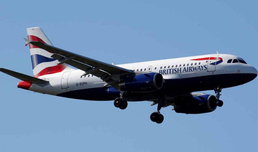 پروازها به مقاصد انگلستان به مدت دو هفته تعلیق شد