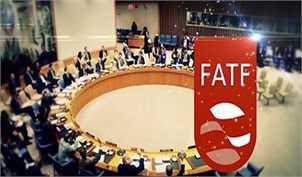 پیوستن به FATF شرط لازم برای رونق اقتصادی است