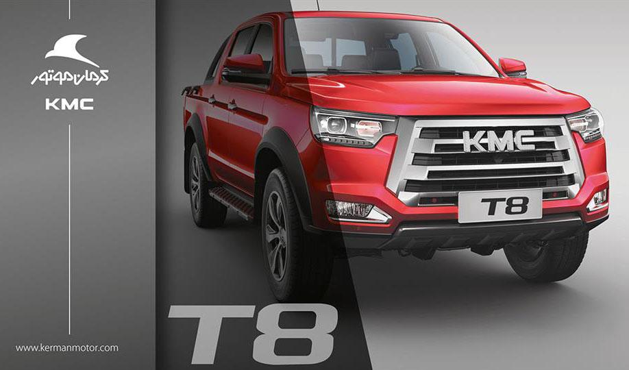مشخصات فنی KMC T8 منتشر شد، پیکاپ کرمان موتور بزودی در بازار