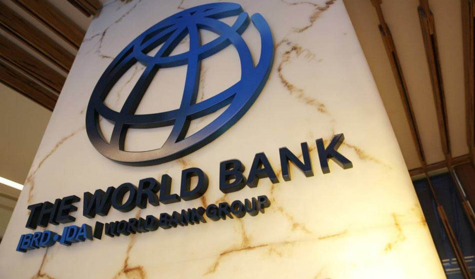 برآورد بانک جهانی از رشد اقتصادی کشورهای مختلف