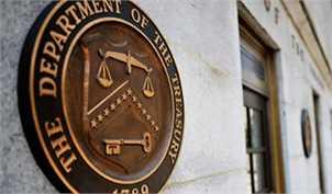 تحریم ۳ فرد و ۱۶ نهاد مرتبط با ایران از سوی وزارت خزانهداری آمریکا
