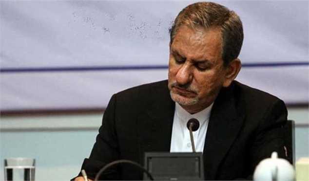 جهانگیری اصلاح مصوبه حق عضویت ایران در مجامع بینالمللی را ابلاغ کرد
