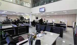 افزایش 40درصدی سپردههای بانکی