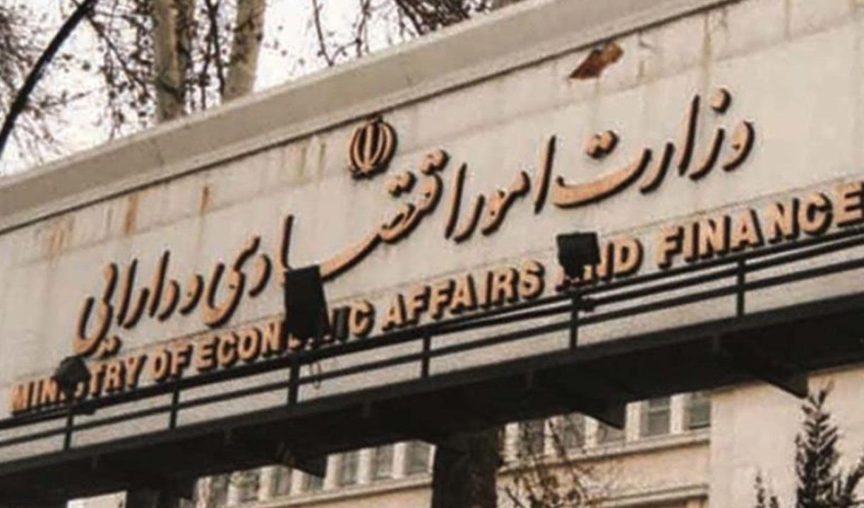 وزارت اقتصاد: استعفای رئیس سازمان بورس در جلسات آتی شورای عالی بورس بررسی میشود