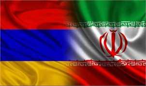 سفر وزیر اقتصاد ارمنستان به تهران برای افزایش سطح روابط تجاری دو کشور